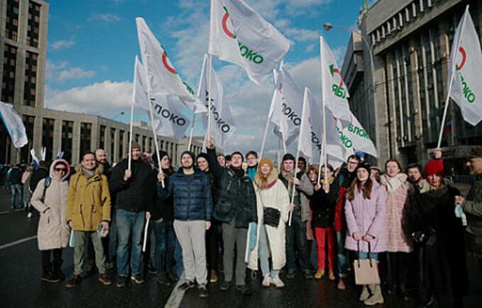Jabloko sagt den Machtübergang in den nächsten Jahren voraus