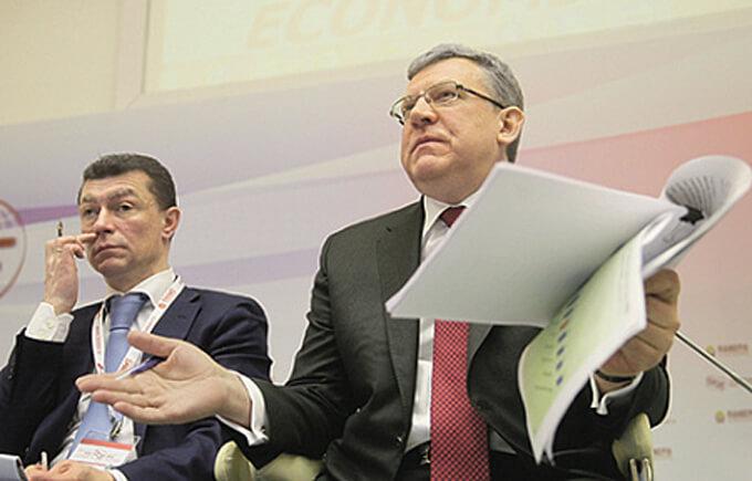 Wirtschaftszukunft Russland