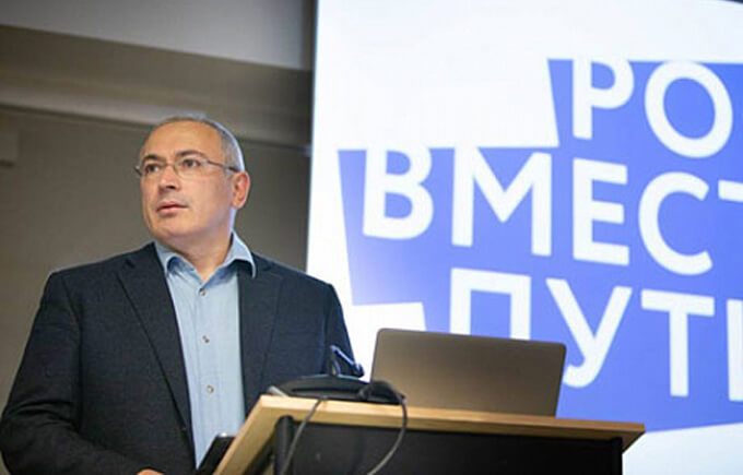 Reaktion auf die Vorbereitung der Wahlen in Moskauer Stadtparlament