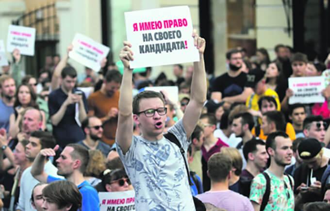 Was wird die Opposition weiter in Moskau machen